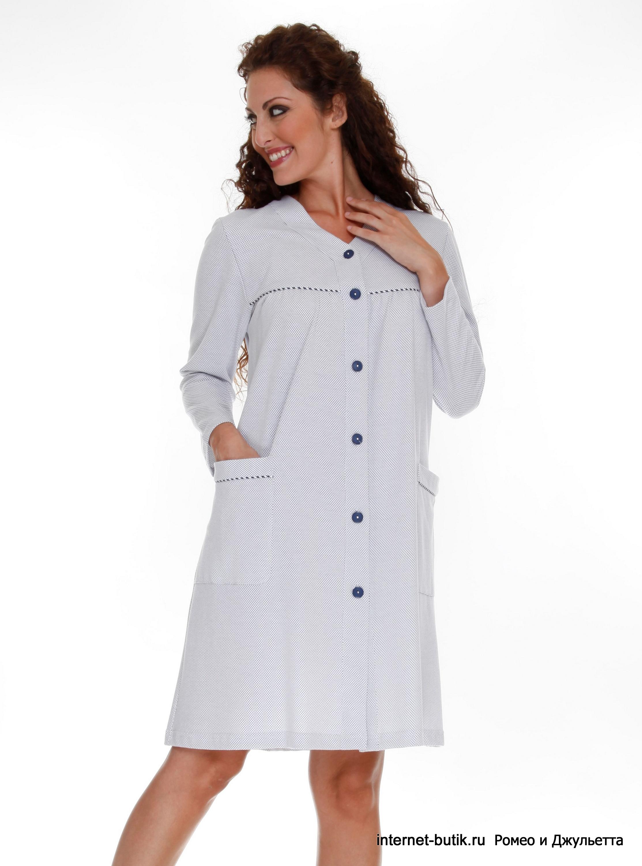 Платье Халат На Пуговицах Купить